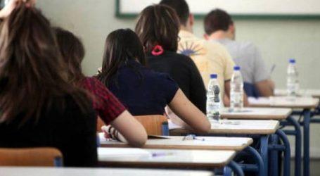 Σε μαθήματα ειδικότητας εξετάζονται σήμερα οι υποψήφιοι των ΕΠΑΛ