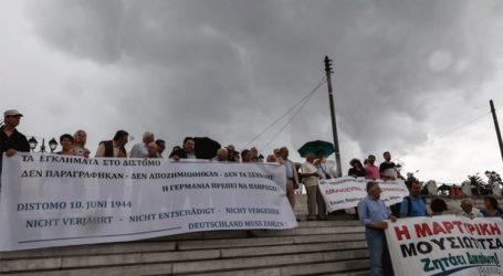 Διαμαρτυρία στο Σύνταγμα για τις γερμανικές οφειλές