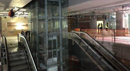 Ανοικτός έως την Παρασκευή ο σταθμός «Ευκλείδης» του Μετρό