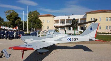 Η Ελλάδα παρέλαβε 12 νέα εκπαιδευτικά αεροσκάφη από την Ιταλία
