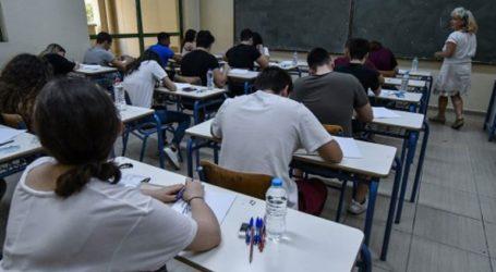 Σε πέντε μαθήματα εξετάζονται σήμερα οι υποψήφιοι των ΕΠΑΛ