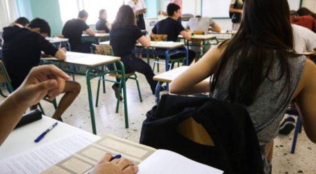 Σε μαθήματα προσανατολισμού διαγωνίζονται οι υποψήφιοι των Πανελλαδικών