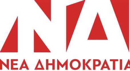 Αλλάζει το σήμα της ΝΔ σήμερα λόγω της Παγκόσμιας Ημέρας Εθελοντή Αιμοδότη