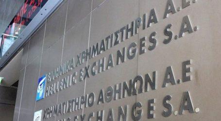 Ήπια πτωτικά το Χρηματιστήριο Αθηνών