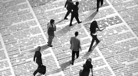Μειώθηκαν κατά 12,4% οι κενές θέσεις εργασίας στο σύνολο της οικονομίας στο τρίμηνο