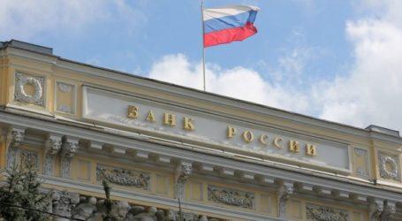 Μείωσε το βασικό επιτόκιο η κεντρική τράπεζα της Ρωσίας