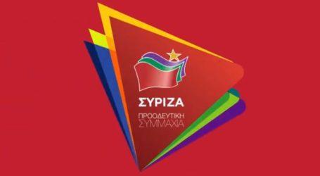 Δείτε το πρώτο τηλεοπτικό σποτ του ΣΥΡΙΖΑ για τις εθνικές εκλογές
