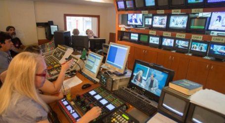 Δημοσιεύθηκε η ΚΥΑ για την προβολή των κομμάτων από τα ΜΜΕ κατά την προεκλογική περίοδο