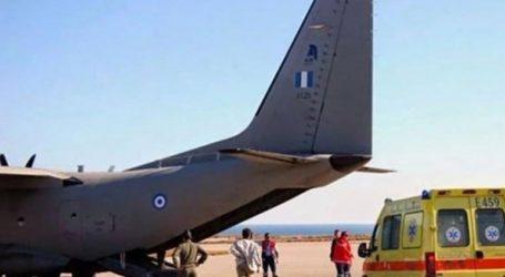 Μεταφορά 6χρονου από την Ελευσίνα στη Ρώμη με αεροσκάφος της Πολεμικής Αεροπορίας