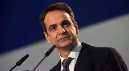 «Η Ελλάδα πρέπει να εκπέμπει έμπρακτα την αυτοπεποίθησή της με την Τουρκία»