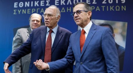 Ανακοινώθηκε η εκλογική συνεργασία Λεβέντη
