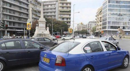 Οδηγός ταξί βρήκε πορτοφόλι με 5.200 ευρώ και το παρέδωσε στη γυναίκα που το έχασε