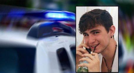 Ώρες αγωνίας για την οικογένεια του 20χρονου φοιτητή