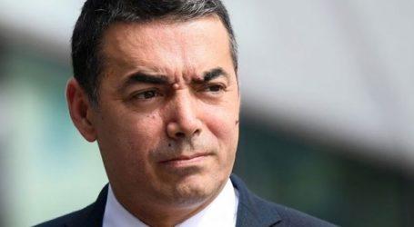 «Να ξεκινήσουν οι ενταξιακές διαπραγματεύσεις της Β. Μακεδονίας με την Ε.Ε. πριν από το τέλος του έτους»