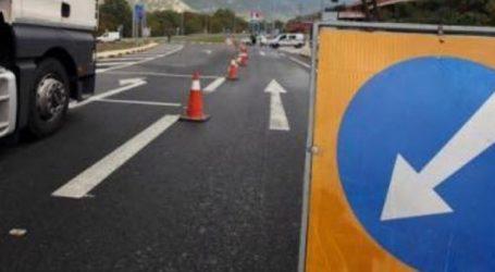 Προσωρινές κυκλοφοριακές ρυθμίσεις για τέσσερις μήνες στην Εγνατία Οδό