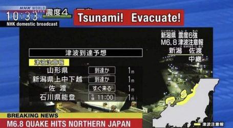 Ήρθη ο συναγερμός για τσουνάμι μετά τον ισχυρό σεισμό