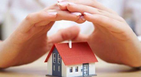 Σεμινάριο για την προστασία α' κατοικίας