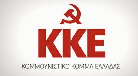 Το ψηφοδέλτιο Επικρατείας του ΚΚΕ