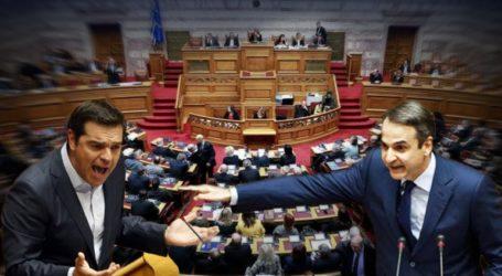 Ποιοι έμειναν εκτός ψηφοδελτίων ΣΥΡΙΖΑ και ΝΔ