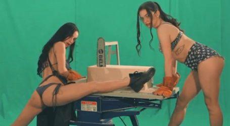 Οι γυναίκες εργαζόμενες με μαγιό
