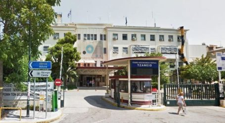 Υπογραφή σύμβασης για έργα στο Τζάνειο Νοσοκομείο