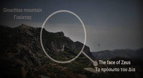 Το ιερό βουνό της Κρήτης που έχει τη μορφή του… Δία!