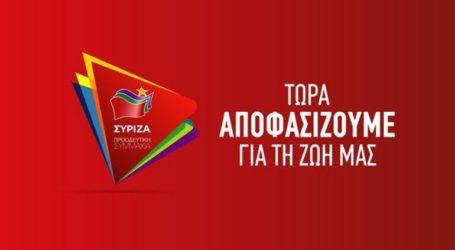 Δύο νέα τηλεοπτικά σποτ του ΣΥΡΙΖΑ-Προοδευτική Συμμαχία για τις εκλογές
