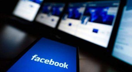 Ο συνιδρυτής της Facebook λέει ότι το κρυπτονόμισμα Libra αλλάζει τη νομισματική πολιτική