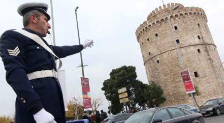 Κυκλοφοριακές ρυθμίσεις για τον αγώνα δρόμου μνημείων πόλης «Yedi Kule Conquest»