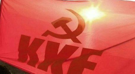 Οι κομμουνιστές και οι κομμουνίστριες στην Ελλάδα θα θυμόμαστε για πάντα τον Δ. Χριστόφια