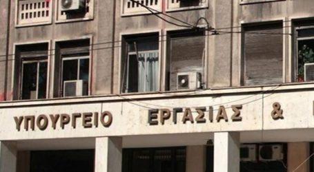 «Το πρόγραμμα που παρουσίασε ο κ. Μητσοτάκης βρίσκεται μακριά από τις πραγματικές ανάγκες των εργαζομένων»