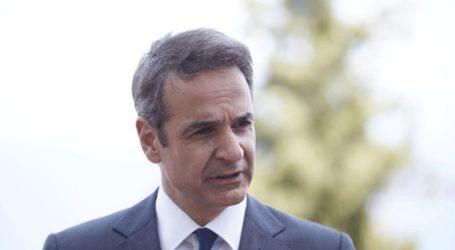 «Η πορεία του Δημήτρη Χριστόφια ήταν καθοριστική στη νεότερη ιστορία της Κύπρου»