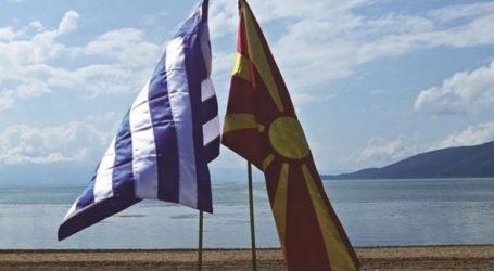 Πραγματοποιήθηκε στα Σκόπια η πρώτη συνάντηση της Διεθνούς Ομάδας Εμπειρογνωμόνων