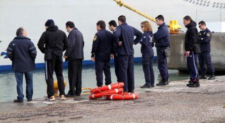 Για παράνομη είσοδο στη χώρα συνελήφθησαν οι εννέα μετανάστες που εντοπίστηκαν σε εμπορευματοκιβώτιο πλοίου