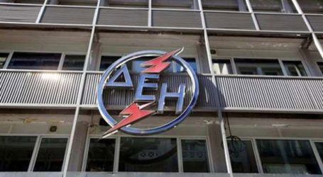 Yπογραφή δανειακής σύμβασης ύψους 160 εκατ. ευρώ με την Τράπεζα Εμπορίου και Επενδύσεων του Ευξείνου Πόντου