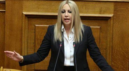 Ζητάμε από τον ελληνικό λαό να μας δώσει τη δύναμη να έχουμε ρυθμιστικό ρόλο