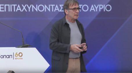 Ο Πίτερ Οικονομίδης λέει «γίνεται» και το ΟΠΑΠ Forward το αποδεικνύει – Δείτε την ομιλία του brand strategist στην εκδήλωση του προγράμματος του ΟΠΑΠ