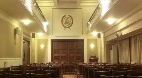 Μέτρα για δικηγόρους ΑμεΑ από τον Δικηγορικό Σύλλογο Αθηνών