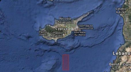 Νέα NAVTEX στην Κυπριακή ΑΟΖ