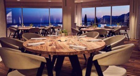 Το γαλλικό Mirazur ανακηρύχθηκε καλύτερο εστιατόριο του κόσμου