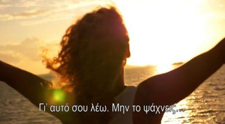 Τα νέα τηλεοπτικά σποτ του ΣΥΡΙΖΑ για τις εκλογές της 7ης Ιουλίου