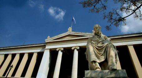 Πολιτικοί και ακαδημαϊκοί ζητούν την κατάργηση του κακώς εννοούμενου πανεπιστημιακού ασύλου