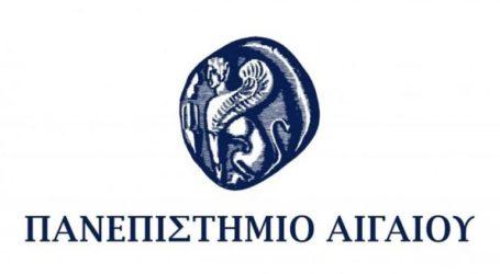 Πανεπιστημιακές διαλέξεις ψυχολογίας από το Πανεπιστήμιο Αιγαίου