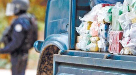 Κατασχέθηκαν 238 κιλά κοκαΐνη στη Σενεγάλη