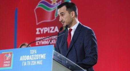 «Ο ΣΥΡΙΖΑ είναι η μόνη δύναμη που μπορεί να εξασφαλίσει ένα καλύτερο μέλλον για τους πολίτες και τα παιδιά τους»