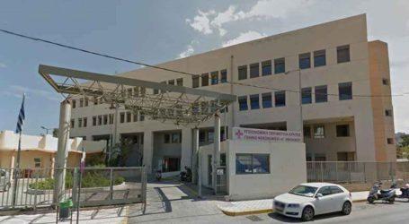 Προκαταρκτική εξέταση από το Νοσοκομείο Αγίου Νικολάου για χορήγηση φαρμάκου με χρησιμοποιημένη σύριγγα