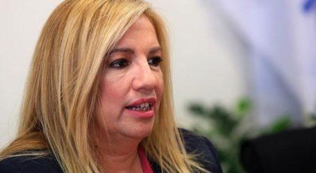 «Ο κ. Μητσοτάκης εκβιάζει ωμά τον ελληνικό λαό»