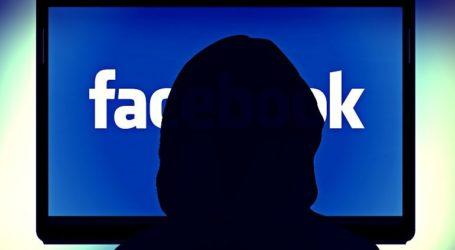 Πρόστιμο ύψους 1 εκατ. ευρώ για το Facebook στην υπόθεση της Cambridge Analytica