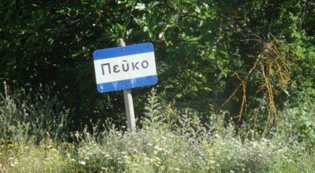 Δεν απειλείται από τη φωτιά το χωριό Πεύκο