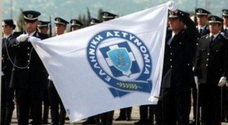 Εορτασμός Ημέρας τιμής των Αποστράτων της Ελληνικής Αστυνομίας